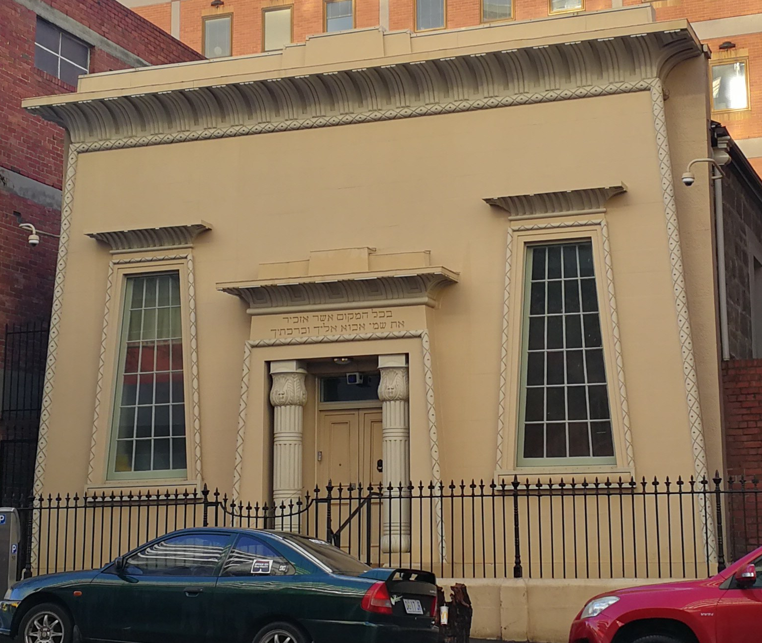 Australia's oldest synagogue